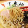 【大阪】想像以上にまろやか味!難波千日前の三豊麺の黒豚骨