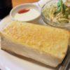 【赤穂】赤穂城スグで喫茶店モーニング!おすすめのグランドカフェ