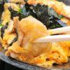 【神戸】ハーバーランド近く!こってり蕩けるホルタマ丼はハマる!?