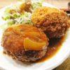 【なんば】たちばな名物の大きなコロッケ定食!なんばCITYおすすめランチ