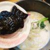 【東大阪】隠れ家的なお店で鯛ラーメン!鯛コラーゲンでプルっと♪