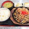 【大阪】グランフロント周辺で土日限定ランチ!お好み焼き定食