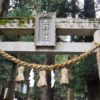 【鳥取】金持神社へ初詣!宝くじ当選者殺到の金運のパワースポット