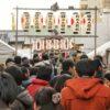 【大阪】大国主神社は十日戎に詣でて金運UPの種銭を手に入れよう!