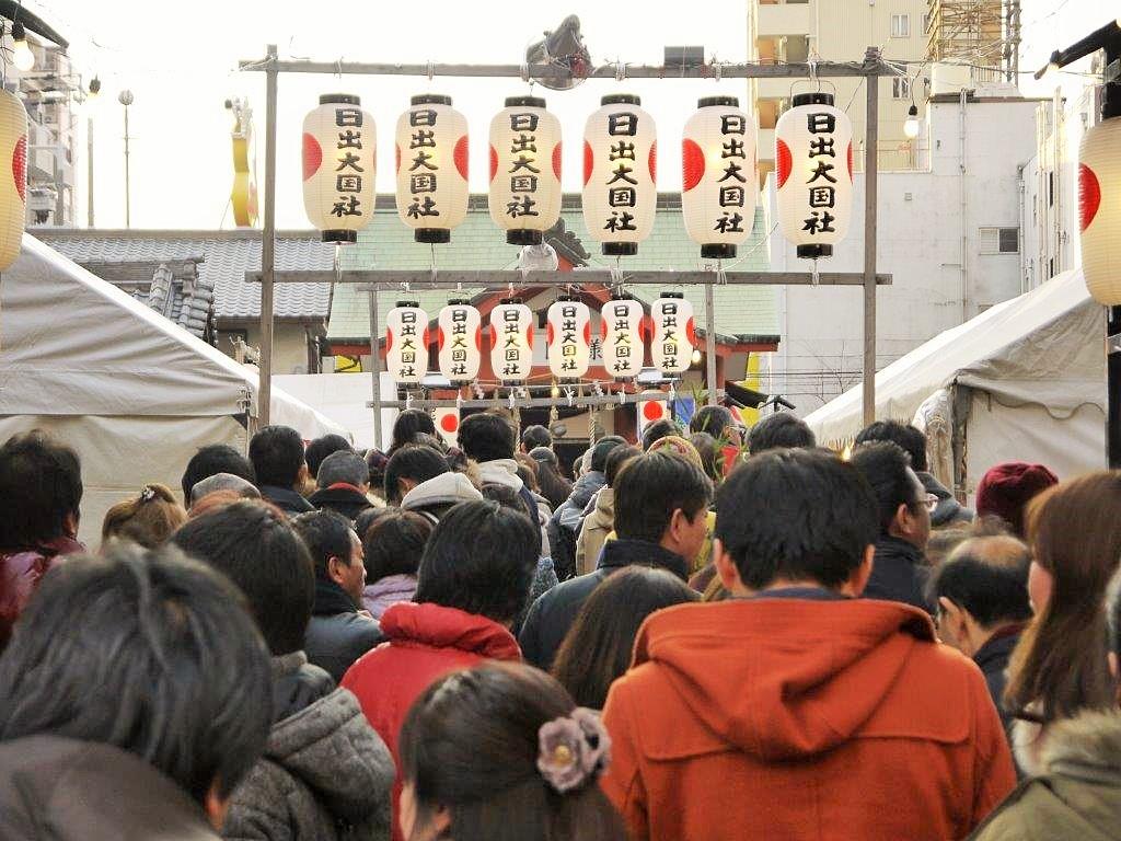 大阪】大国主神社は十日戎に詣でて金運UPの種銭を手に入れよう ...