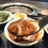 【東大阪】あの有名人ご用達!炭火焼肉 南大門のランチはコスパ最高