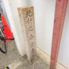 【京都】小説『信長の棺』本能寺から南蛮寺への抜け穴は可能か?