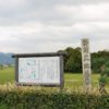 【奈良】藤原宮跡を歩く!国家体制が確立された日本最初の都市の跡