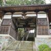 【和歌山】人物画象鏡の隅田八幡神社!境内を歩くだけで縁起良さそう