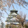 大阪城の桜の見所は?お花見スポット&大阪城の天守閣ミステリー
