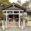 【和歌山】隅田恵比須神社の周りにエビス顔がいっぱい!商売繁盛!
