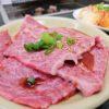 【和歌山】焼肉公園は安くて旨い地元で人気の焼肉屋!駐車場は要注意