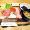 【東京駅】意外と穴場かも?美味しい海鮮ランチを発見!築地 奈可嶋