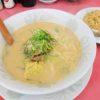 【東大阪】ラーメン大王 菱江店でニンニク注意!ランチの炒飯セット